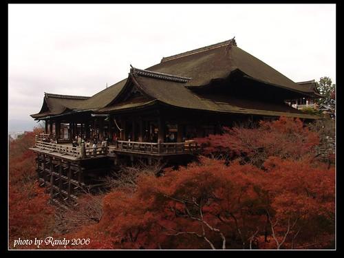 Japan_061208