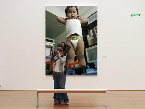 Me Giant Baby.