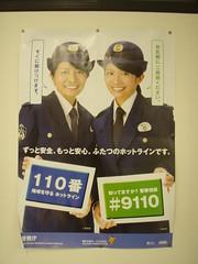 20070218_192912_P2180421