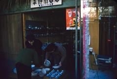 2016-12-08-0002 (m20wc51) Tags: yokosuka japan 1961