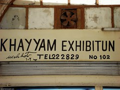 Khayyam exhibitun