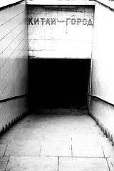 Kitai-Gorod (Markus Moning) Tags: blackandwhite bw white black station stairs underground grey metro russia moscow grau treppe staircase u ubahn sw schwarzweiss bahn canoneos350d weiss moskau schwarz  untergrund moskva moning russland kitai untergrundbahn gorod markusmoning kitaigorod