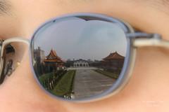 Eyes on Taipei