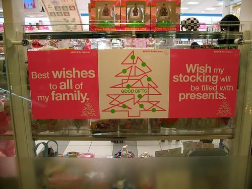 120% Christmas