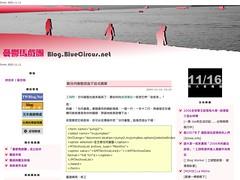 BlueCircus2006