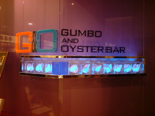 Gumbo Oyster Bar