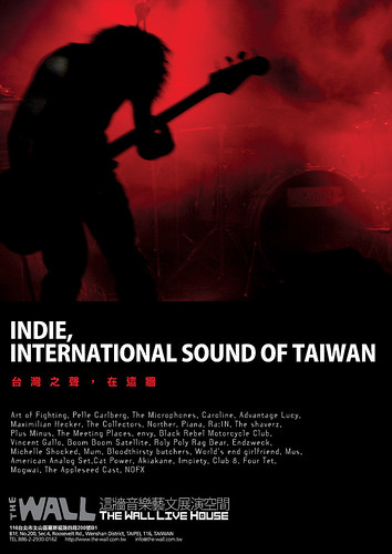 Indie, International Sound of Taiwan