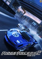 PSP_Ridge_Racer_2_2_8