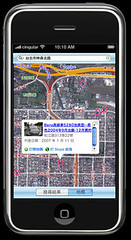 urmap widget for iPhone! (Fake) (nk@flickr) Tags: apple widget dashboard iphone 20070110