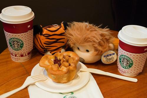 Starbucks for Coffee Break