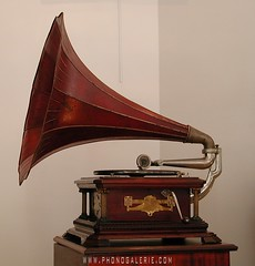 Gramophone, Location, Phonogalerie 10 rue Lallier 75009 Paris