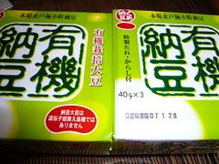 http://www.flickr.com/photos/laclef_yoshiyasu/364163168/