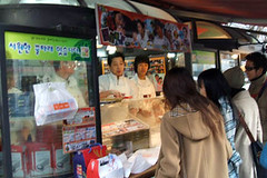 Seoul_CandyShop.JPG