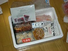 hokkaido sea food set