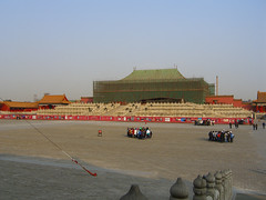 Sea of Flagstones - Forbidden City