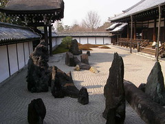 Rock Garden Tofukuji Temple