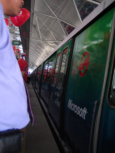 Windows Vista MRT
