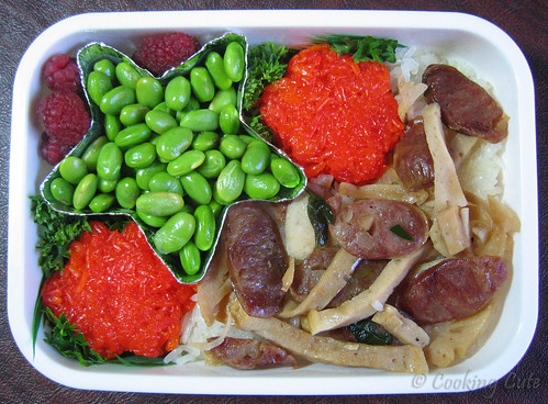 [tight bento with 2 kinds of sticky rice, edamame, and raspberries]