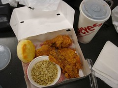 3 pc Spicy Chicken Meal w/ Cajun Rice & Biscuit, @ Popeyes