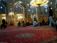 Inside Hazrat-e-Masumeh
