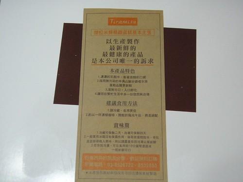 PC160213