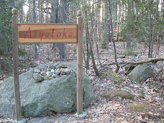 Aryaloka entrance sign