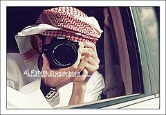 :::    ::: (alfahim  Weld el Badia) Tags: copyright uae emirates alain 2007 weldelbadia alfahim