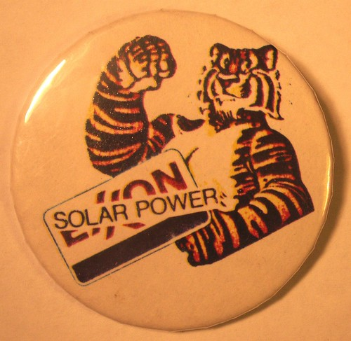 Solar Power Button