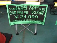 http://farm1.static.flickr.com/138/330388733_0cf91bc1af_o.jpg