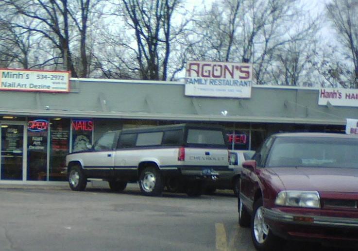 Agon's