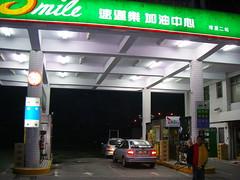 IMGP8856