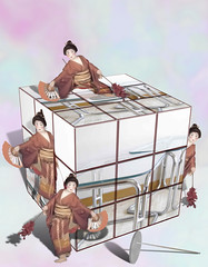Escaping the cube (Gravityx9) Tags: china