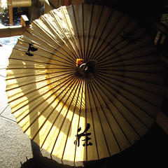 Winter sunlight on a fragile parasol (aurelio.asiain) Tags: beautiful beauty japan contrast umbrella tokyo shadows parasol squareformat 日本 iki japón 文京区 粋 aurelioasiain japanesehotels japonnerie ionushi asiain mexicaninjapan reyesheroles theasiaingallery