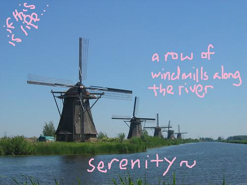9 - serenity