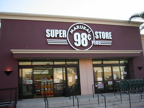 Marukai Super 98¢ Store