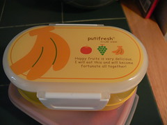 putifresh (highglosshighs) Tags: yellow japan fruit january randomness engrish  bento toyama lunchbox fukumitsu 2007  lubesheep