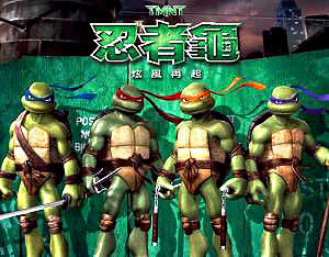 TMNT- China Poster.. (( 2007 ))