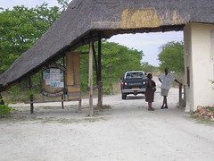 Nata Sanctuary Entrance.JPG