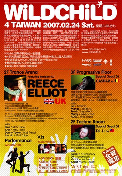 WildChild 4 Taiwan Party Flyer