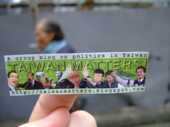 Taiwan Matters is (probably) noncarcinogenic (Tim Maddog) Tags: green taiwan smoking taipei      chenshuibian mayingjeou  taiwanmatters