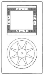 Mobile Text Input Device