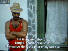 The pain of my fart eye. (MFinChina) Tags: movie tv fake engrish fart chinglish borat subtitle framecatch badsubtitle farteye chinesetoenglish