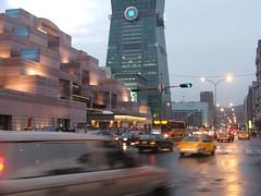 Xinyi Road