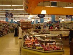Lulu hypermarket Muscat Oman