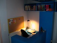 Arnhem centre office