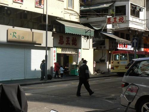 China (213)