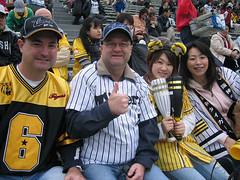 Hanshin Tigers Japan 2006 (eamo2007) Tags: japan 2006 tigers hanshin