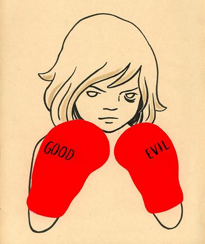 juju-boxer.girl