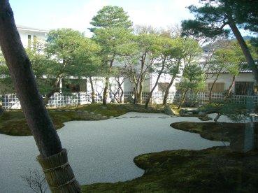 Adachi museum jardin japonais (2)