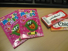 time pass at work @_@ (Arabian Beauty) Tags: beauty gum nokia office keyboard dubai candy magic united uae pop emirates arab 7610 sweets chewing bubblegum arabian nokia7610 unitedarabemirates myoffice chiclets arabianbeauty magicpop